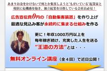 スクリーンショット 2014-02-13 23.33.41