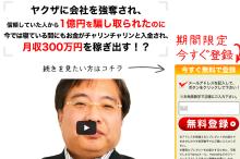 スクリーンショット 2014-02-14 1.53.42