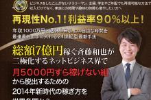 スクリーンショット 2014-02-16 5.39.45