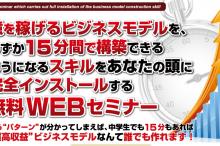 スクリーンショット 2014-02-16 5.09.53